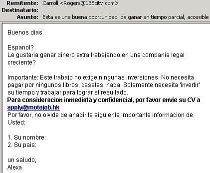 ¿Buscas trabajo?. Cuidado con el Scam ~ Segu-Info