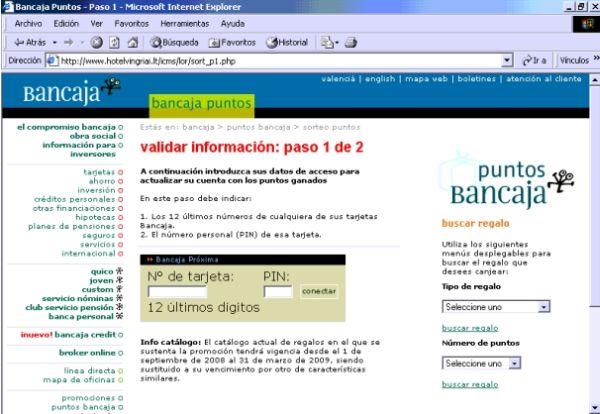 Ataques phishing a entidades bancarias espa olas caja for Caja madrid es oficina internet